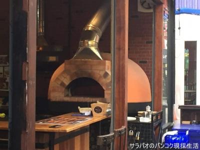 Rolling Stone Pizza オンヌット支店