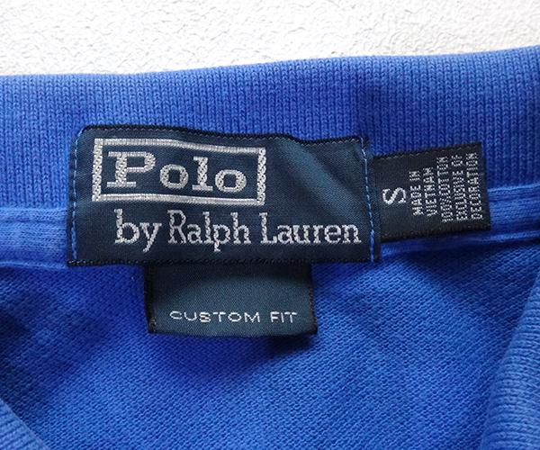 polo_d04.jpg