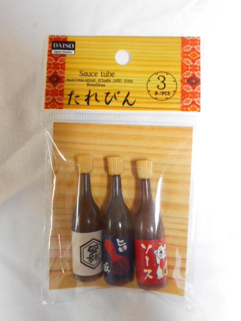 オビツリカちゃんと酒ビン 014