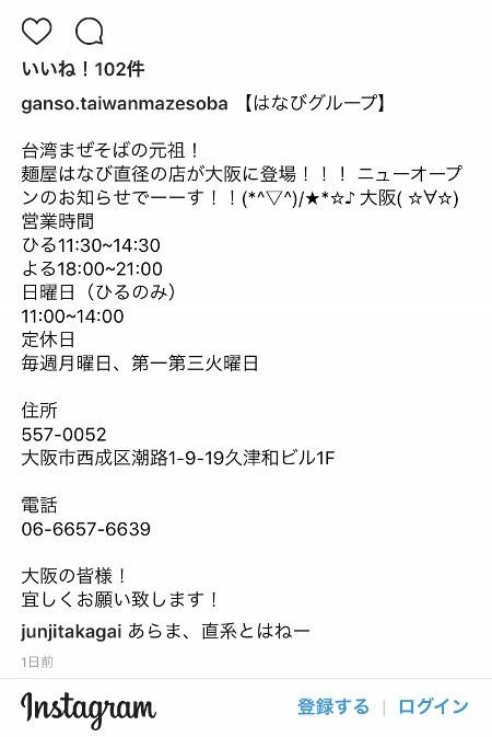 IMG_2027 (450x800) (2)