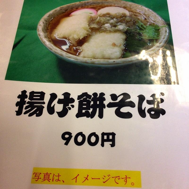IMG_2499 (800x800)