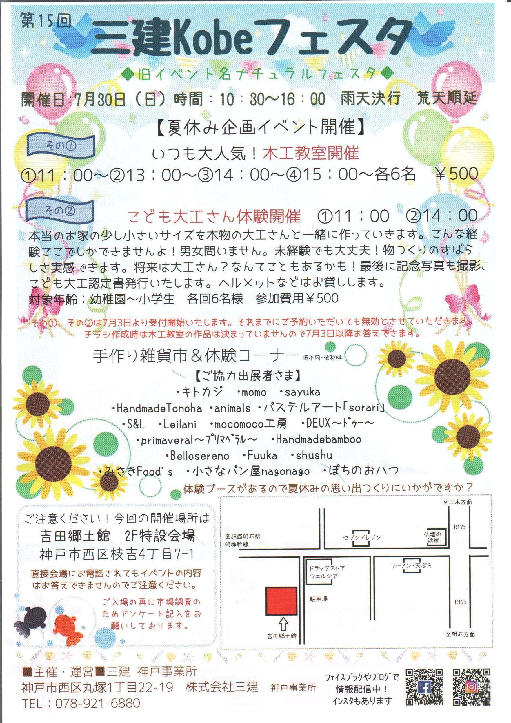 EPSON015 (1)