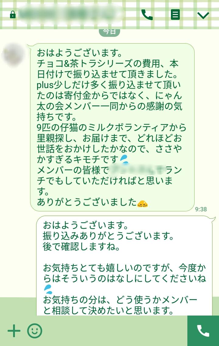 Point Blur_20170814_181903