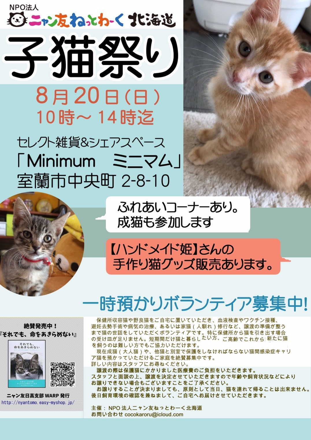 S__132595714.jpg