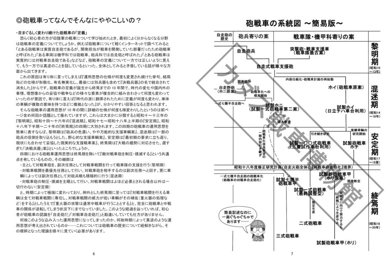C92_sanple3a.jpg