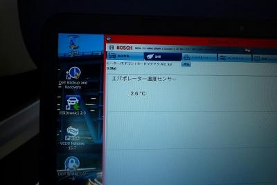 s-sP1140561.jpg