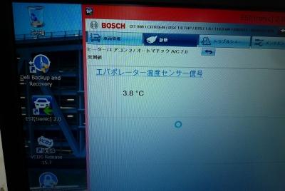 s-sP1140573.jpg
