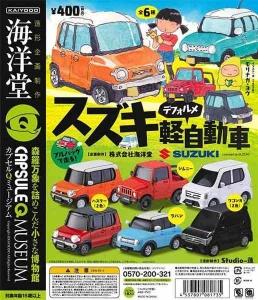 スズキ デフォルメ 軽自動車