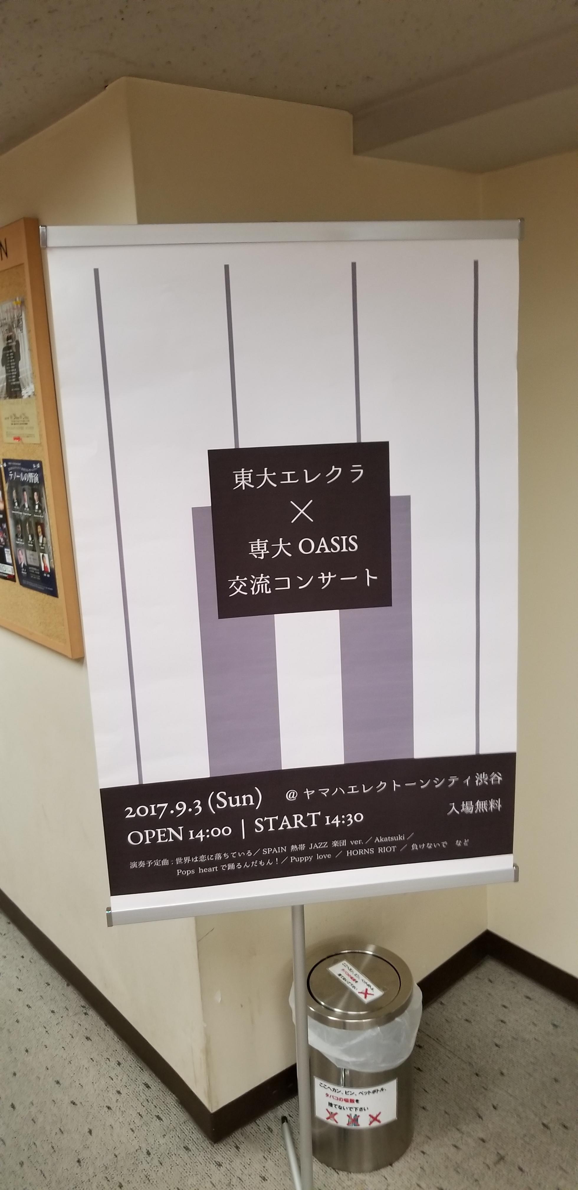 20170903_160329[1]