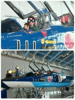 こばぶパイロット