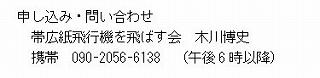 TELImg2_20170807210025b4c.jpg