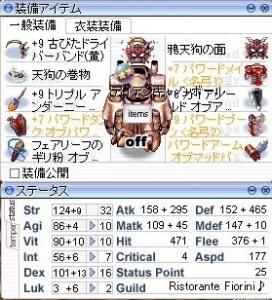 蟻D202
