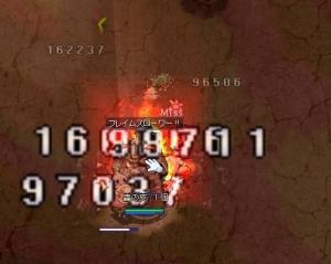 蟻D203