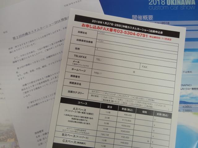 DSC02435 (2)