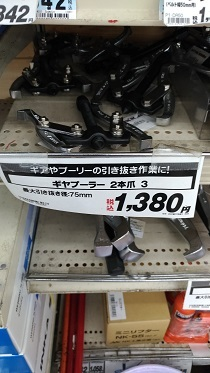 P_20170723_104746_vHDR_Auto.jpg