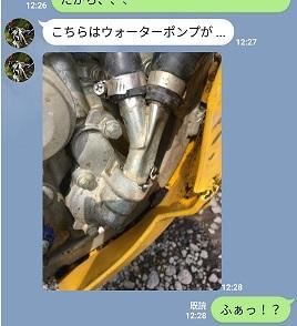 Screenshot_20170820-173820.jpg