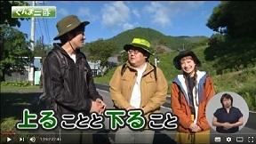 群馬県広報番組ぐんま一番「片品村」(H29.6.16)