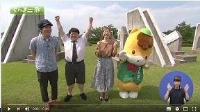 群馬県広報番組ぐんま一番「 高山村」(H29.7.7放送)