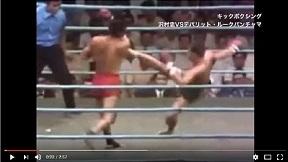 昭和のTBSスポーツテーマ「コバルトの空」