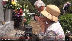 32年、御巣鷹に慰霊登山 日航機事故、犠牲者520人悼む