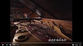 大野雄二 Yuji Ohno - Lupin III Solo Piano 炎のたからもの