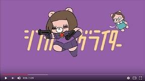 コレサワ「SSW」【MUSIC VIDEO】