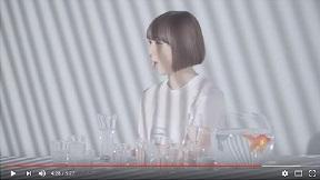 土岐麻子 「STRIPE」MV