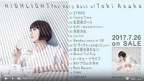 土岐麻子 HIGHLIGHT -The Very Best of Toki Asako -