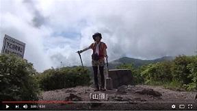 「稲含山(1370m)」2014-6-29