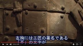 漢字三千年-漢字の歴史と美-展