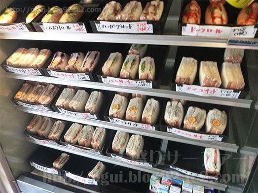 250円弁当デリカ松島店の雰囲気039
