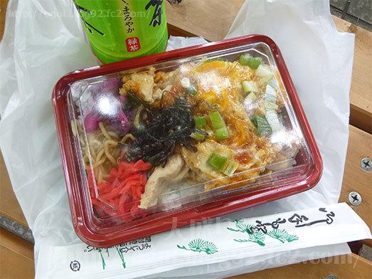 新小岩250円弁当のカツ丼046