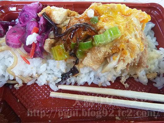250円弁当のカツ丼を実食051