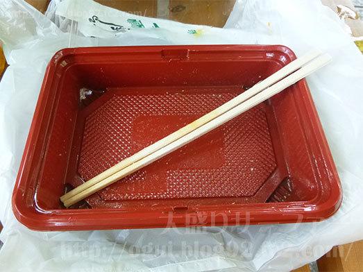 250円弁当のカツ丼を完食052