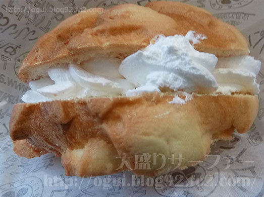 ホイップメロンパンを実食013