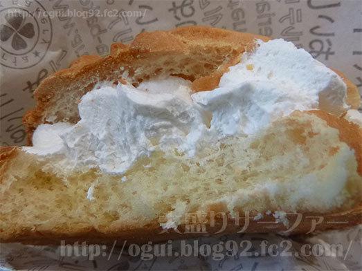 ホイップメロンパンを実食014