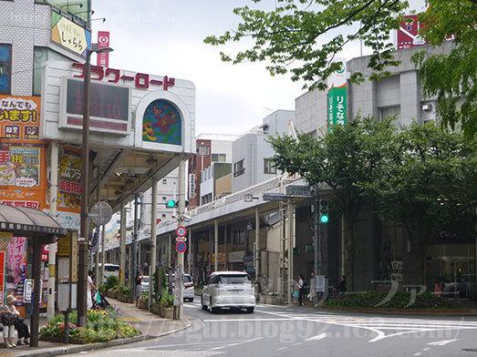小岩駅前の商店街フラワーロード003