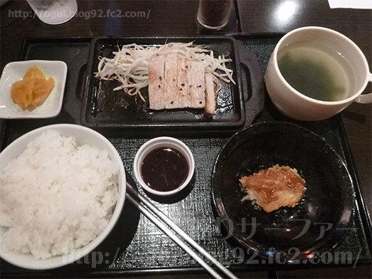 わかめスープとご飯をおかわり023