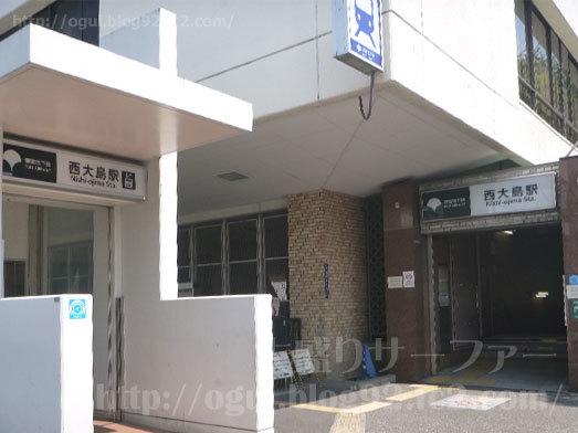 都営新宿線の西大島駅021