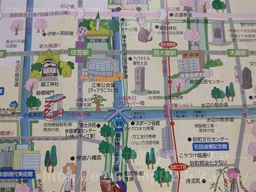 江東区の観光スポットイラスト039