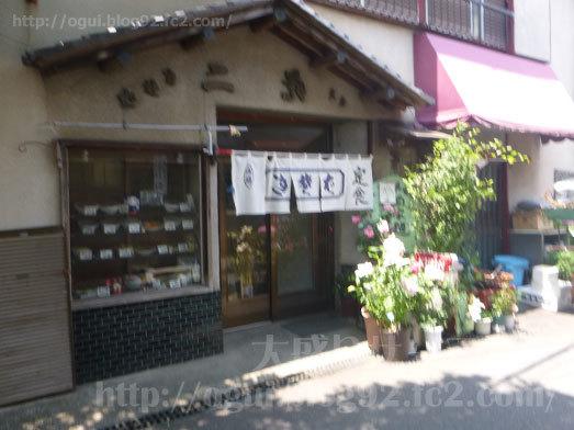 船橋の蕎麦や二葉海神第一支店004