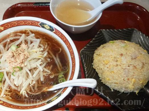 一番館のかけラーメンと炒飯013