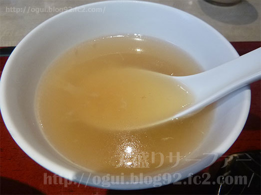 やや薄味の玉子スープ022