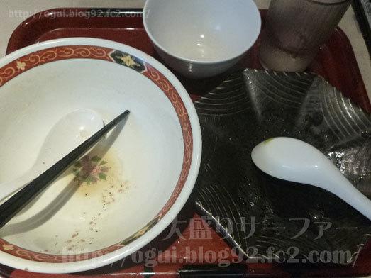 かけラーメンと炒飯を完食024