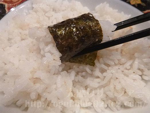 ご飯に巻いた味付け海苔048