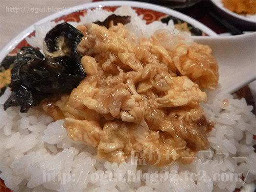 キクラゲの玉子炒め丼を喰らう049