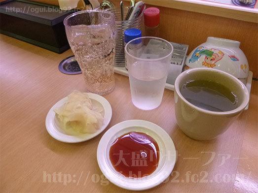 かっぱ寿司のお茶・ガリ028