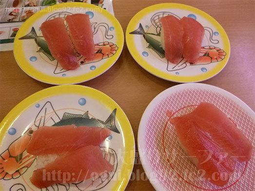 かっぱ寿司食べ放題を実食031