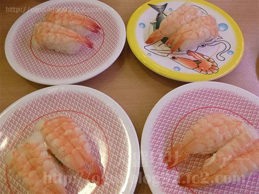 かっぱ寿司食べ放題を実食033