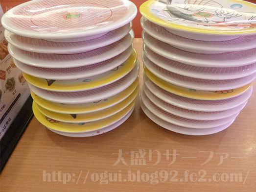 かっぱ寿司20皿40貫を完食035